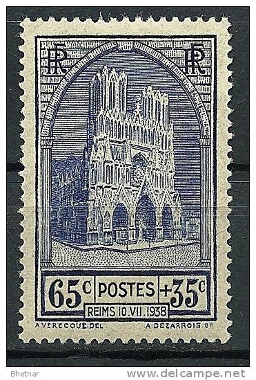 "FR YT 399 "" Cathédrale De Reims "" 1938 Neuf* - France"