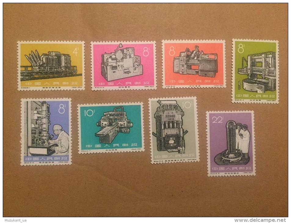 China Michel Nr 927-934 - Nuovi