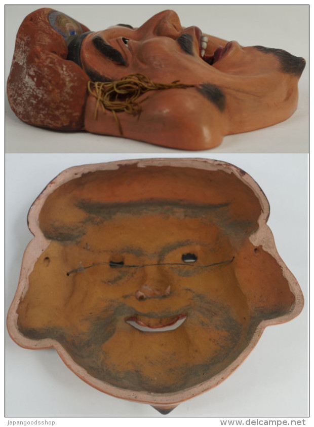 Japanese Terracotta Mask - Asian Art