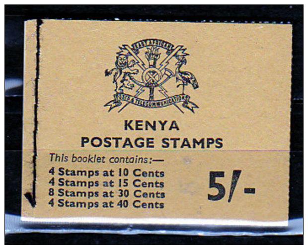 KENYA 1971 - Booklet - Kenia (1963-...)