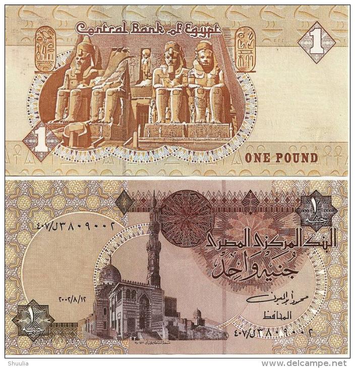 Egypt 1 Pound 2002 Pick 50 UNC - Egypte