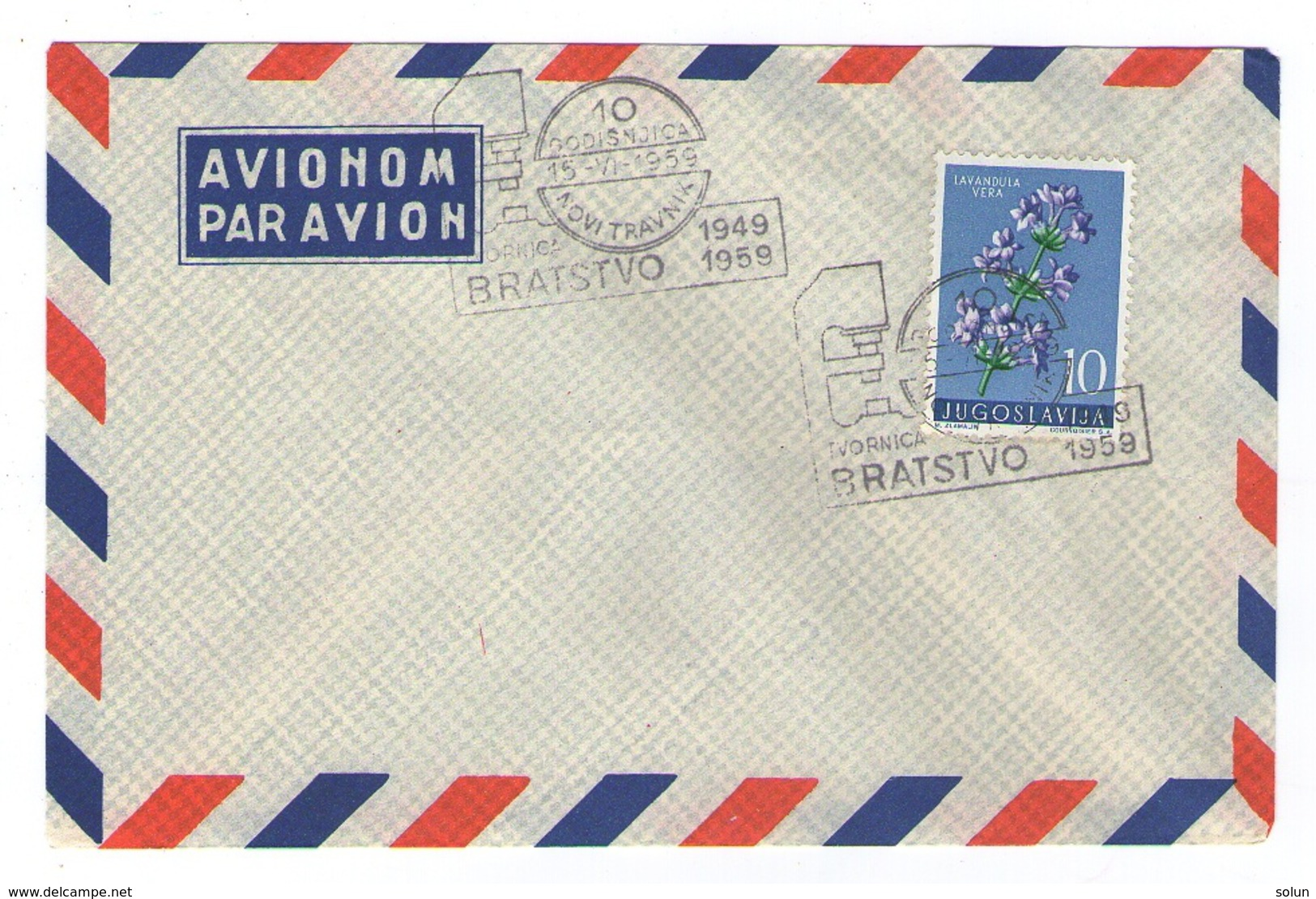 JUGOSLAVIJA YUGOSLAVIA AIR MAIL COVER SPECIAL POSTMARK TVORNICA BRATSTVO NOVI TRAVNIK 1949 1959 FACTORY - Covers & Documents