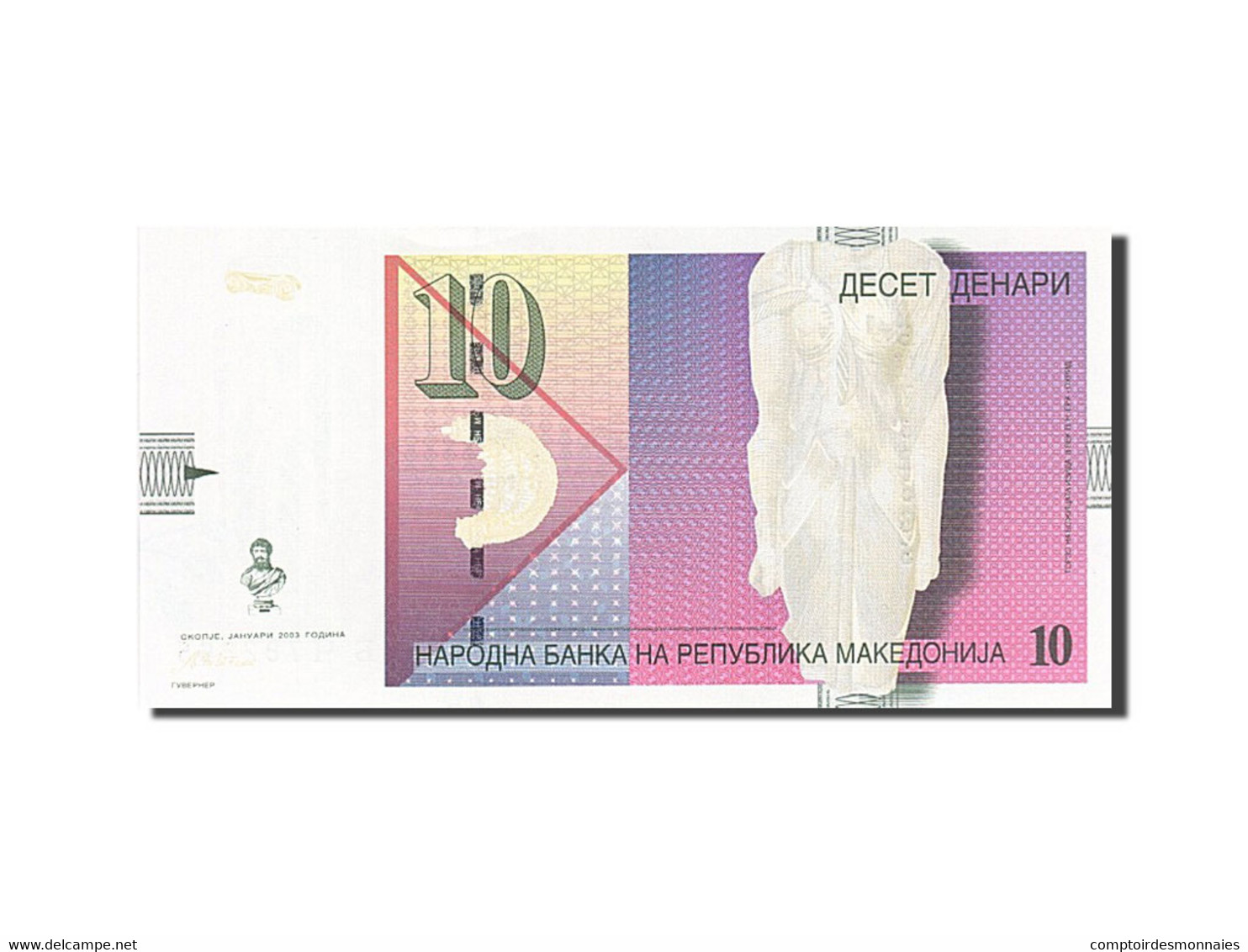 Macédoine, 10 Denari, 1996, KM:14d, 2003, NEUF - Macédoine