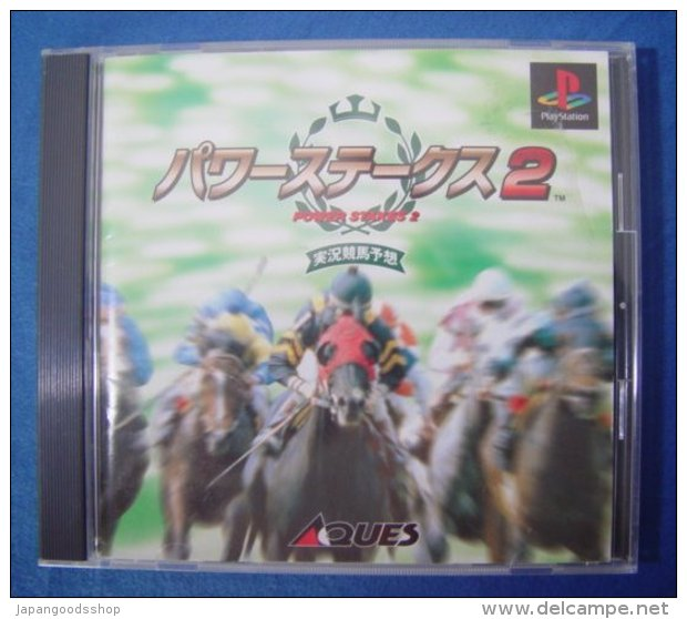 PS1 Japanese : Power Stakes 2 SLPM 86079 - Sony PlayStation