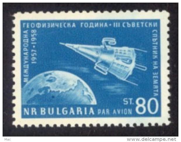 Bulgaria #C76 F-VF Mint NH ** Sputnik 3 - Space