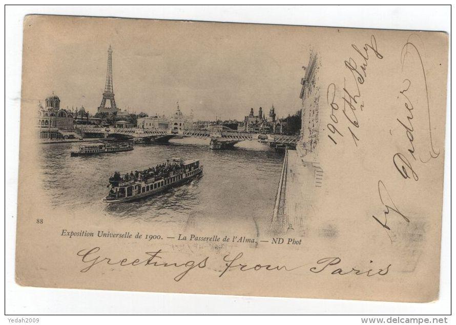 France/Romania POSTCARD UNIVERSAL EXPOSITION PARIS 1900 - 1900 – Paris (Frankreich)