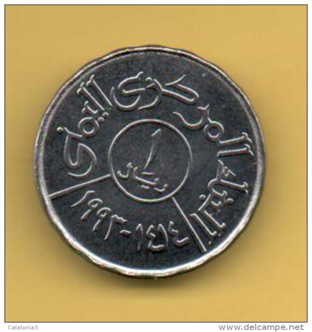 YEMEN - 1 Riyal 1993 SC KM25 - Yemen