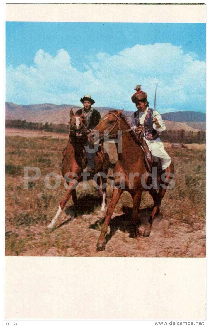 Kyrgyzs National Game Kyz Kuumai (Catch The Girl) - Horse - 1974 - Kyrgyzstan USSR - Unused - Kirghizistan