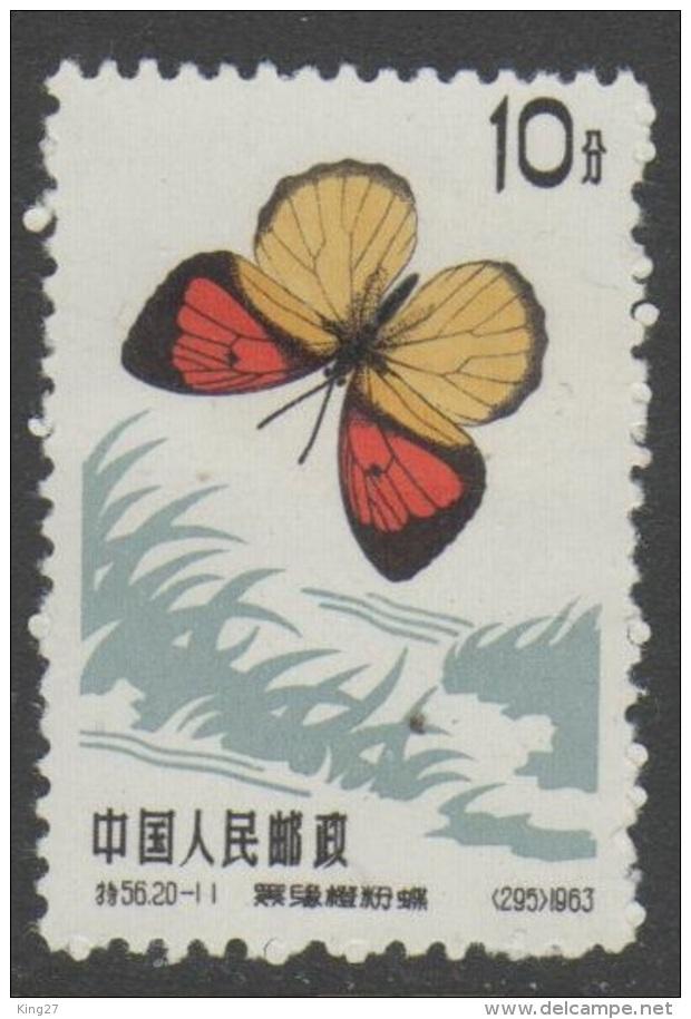 China 1963. SC# 671. Butterfliy (11) . MNH - Nuovi