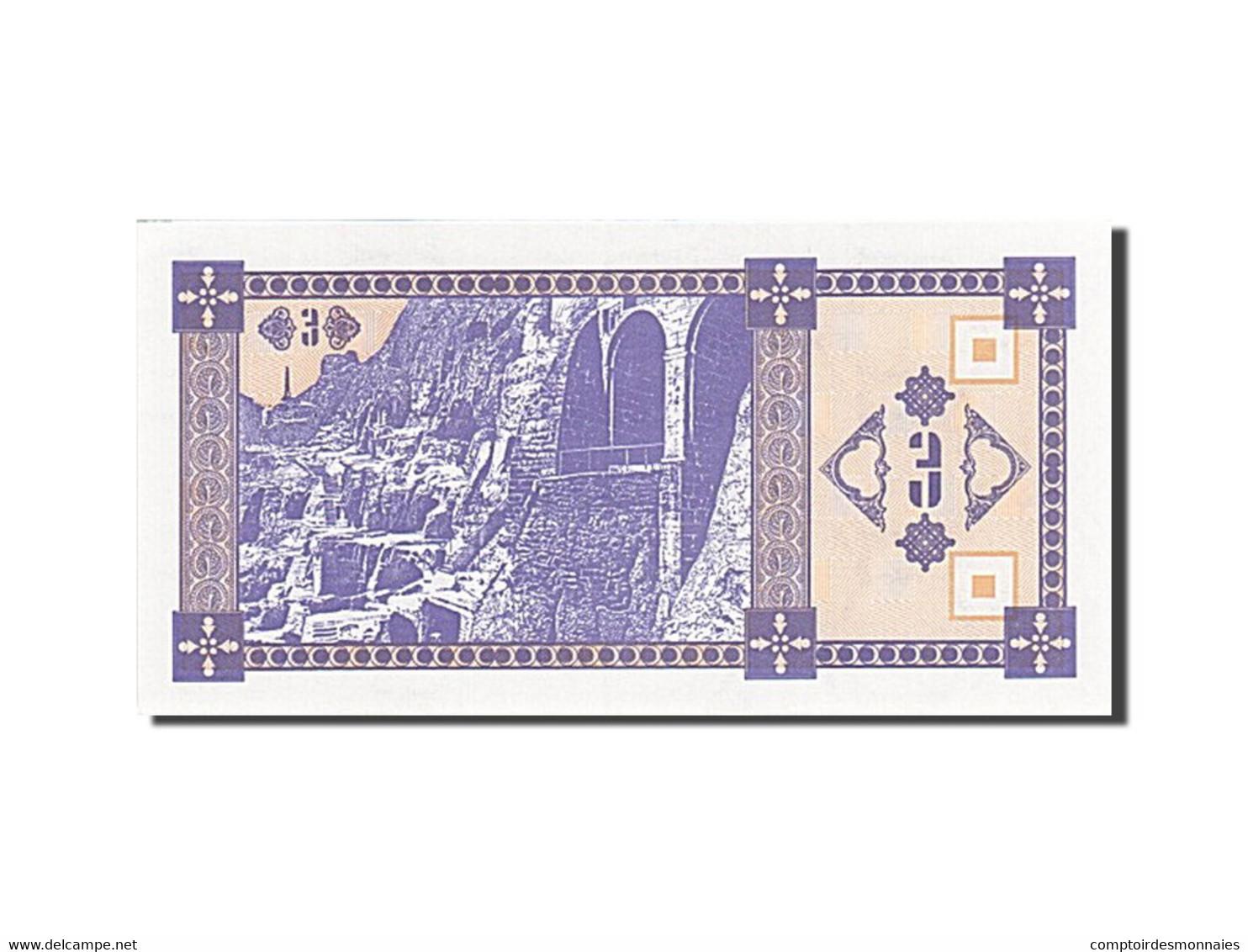Géorgie, 3 (Laris), 1993, KM:34, Undated (1993), NEUF - Géorgie