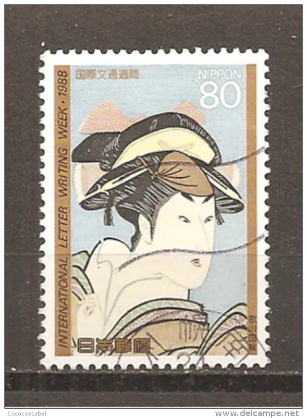 Japón   Nº Yvert   1707 (usado) (o) - 1926-89 Emperor Hirohito (Showa Era)