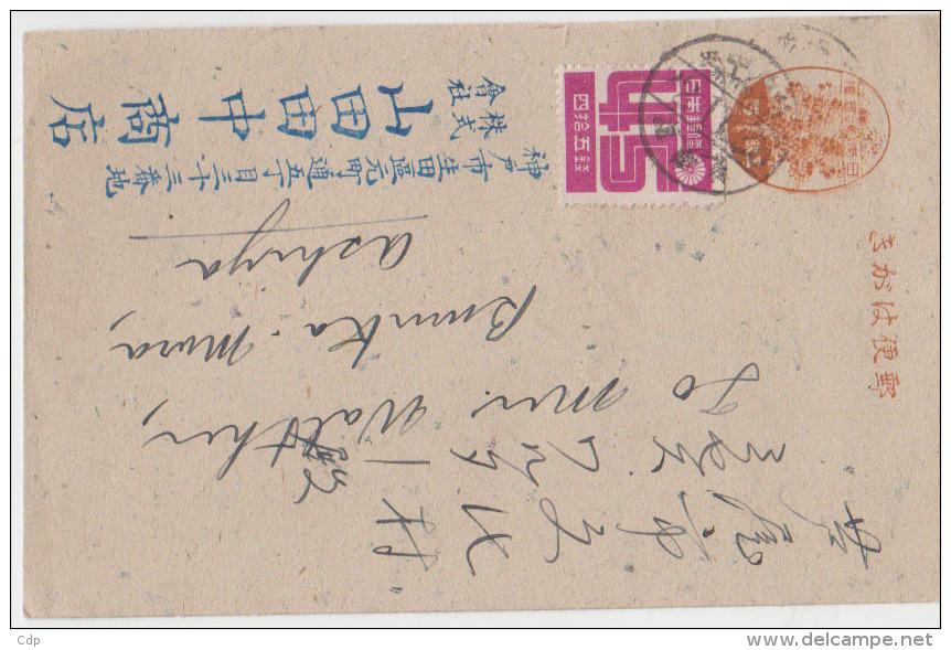 Carte Postale Japon Avec Affrancissement Complémentaire 1928 - Cambodge