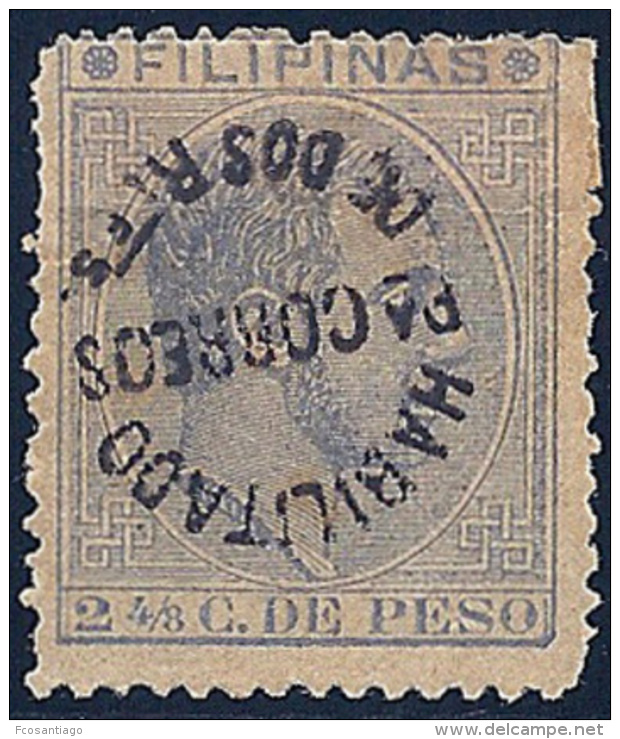 ESPAÑA/FILIPINAS 1881/88 - Edifil #66V Tipo II - Sobrecarga Invertida !Muy Raro! - Filippine