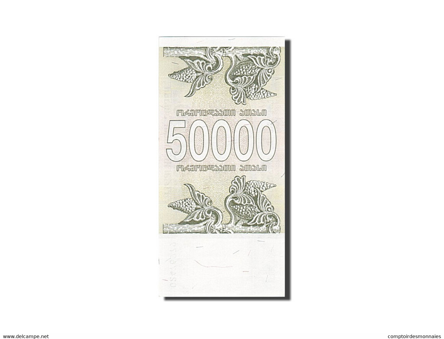 Géorgie, 50,000 (Laris), 1994, KM:48, 1994, NEUF - Géorgie