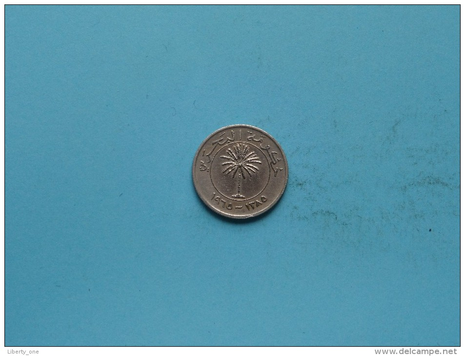 1965 - 50 Mils - KM 5 ( Uncleaned Coin / For Grade, Please See Photo ) !! - Bahreïn
