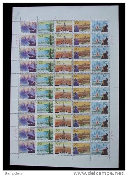 China 1994-20 Special Economic Zones Stamps Sheet Architecture Sculpture Harbor Bridge - Blocks & Sheetlets