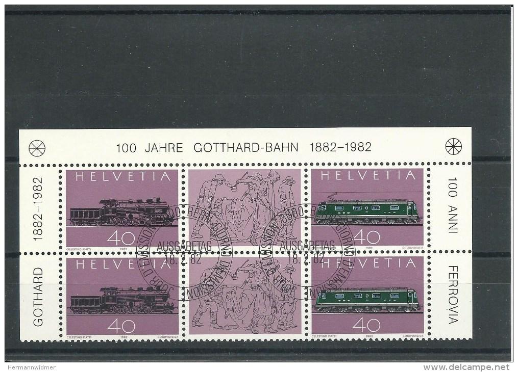 S 75, Centenaire Du Chemin De Fer Du St-Gothard, 1982 - Schweiz