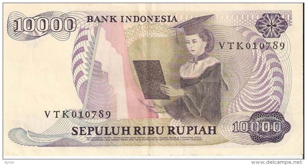 INDONESIE . 10000 RUPIAH . 1985 . R.A. KARTINI - Indonésie