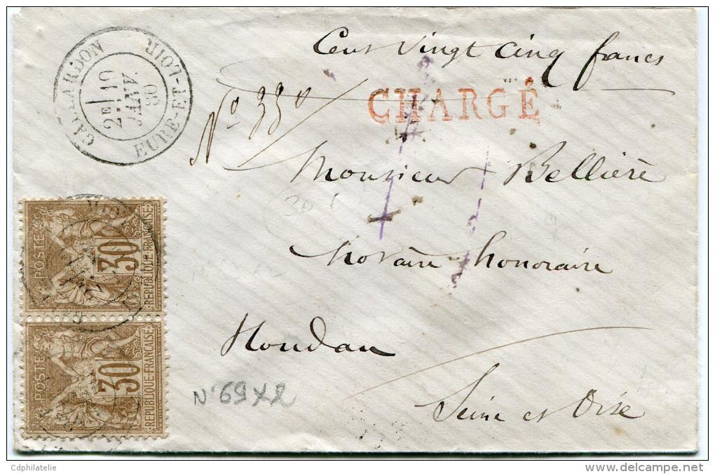 FRANCE LETTRE CHARGEE AFFRANCHIE AVEC UNE PAIRE DU N°69 DEPART GALLARDON 19 JANV 80 EURE-ET-LOIR POUR LA FRANCE - Marcophilie (Lettres)