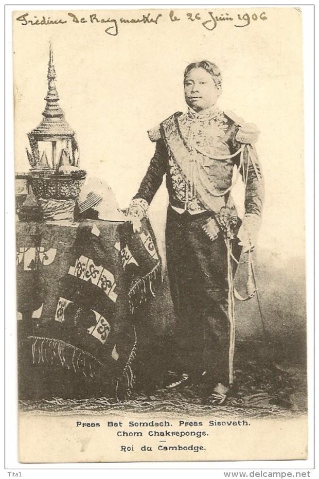 S4902 - Preas Bat Somdach. Preas Sisovath - Chom Chakrepongs. - Roi Du Cambodge - Cambodge