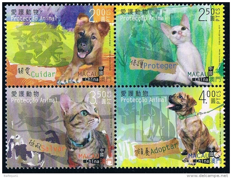 2014 China Macao Stamps Protect Animal Dog And Cat - Unused Stamps