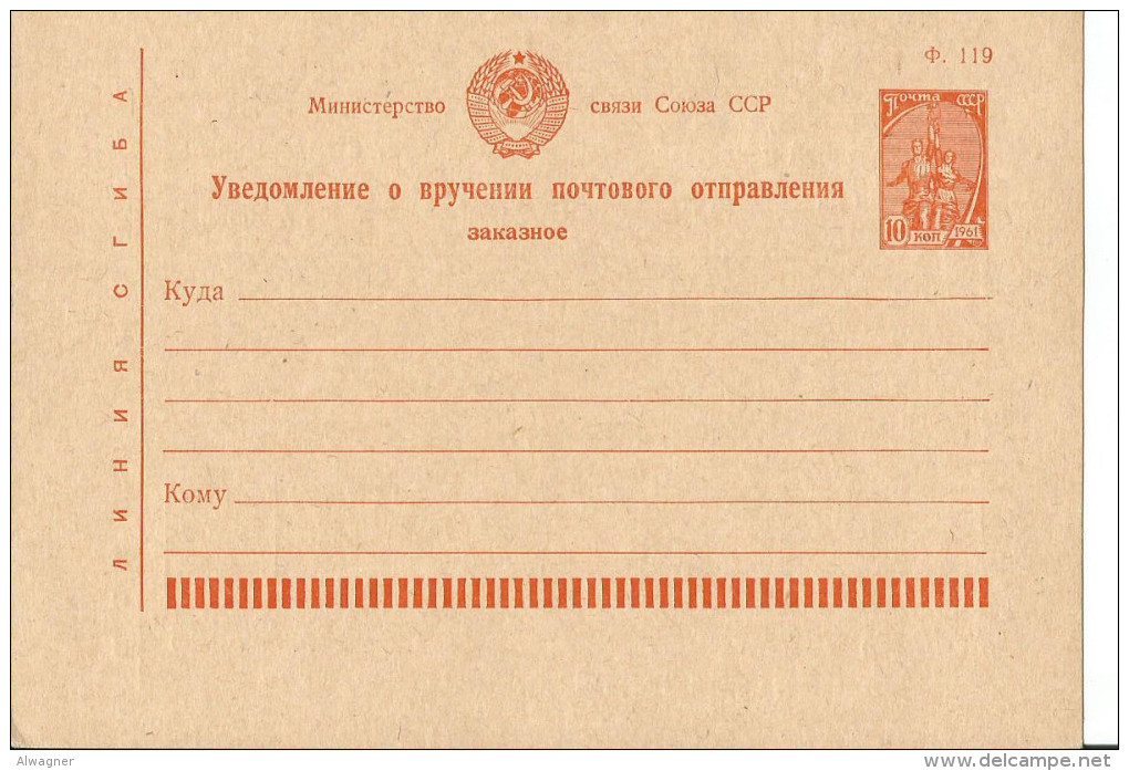 Carte Russie - Machine Stamps (ATM)