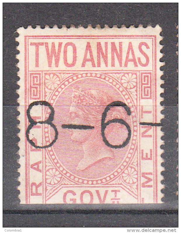 INDES YT 5 TELEGRAPHE Oblitéré - 1858-79 Crown Colony