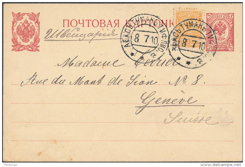 Russia Georgia 1910 Stationery Postcard 3 Kop & 1 Kop Stamp ABASTUMAN TIFLIS To Geneva Switzerland (44_2676) - Storia Postale