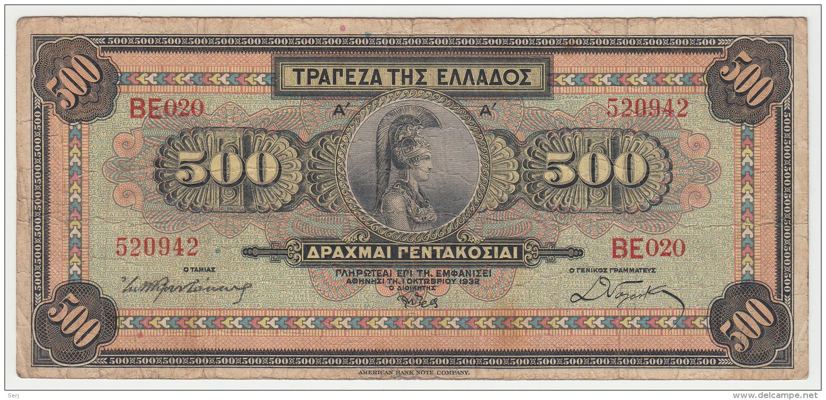 Greece 500 Drachmai 1932 AVF Pick 102 - Greece