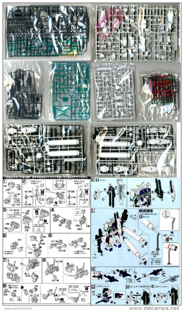 RX-O Full Armor Unicorn Gundam  1/144  ( Bandai ) - SF & Robots