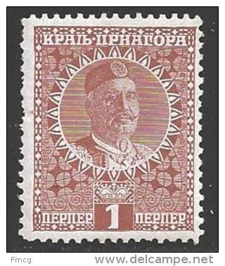 1913 1per King Nicholas I, Mint Never Hinged - Montenegro