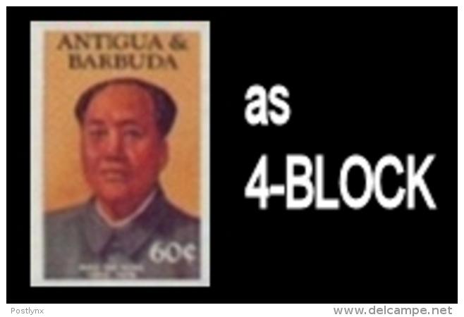 ANTIGUA & BARBUDA 1984 Mao Tse Tung 60c. IMPERF.4-BLOCK   [non Dentelé,Geschnitten,no Dentado] - Mao Tse-Tung