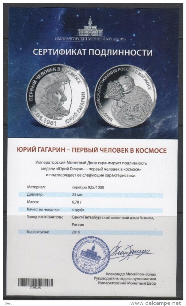 """Russia 2016 Yuri Gagarin - First Man In Space. Released By """"Imperial Mint"""". A Certificate Of Authenticity. - Gettoni E Medaglie"""