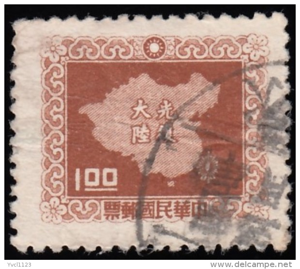 CHINA REPUBLIC (Taiwan) - Scott #1161 Map Of China / Used Stamp - Used Stamps