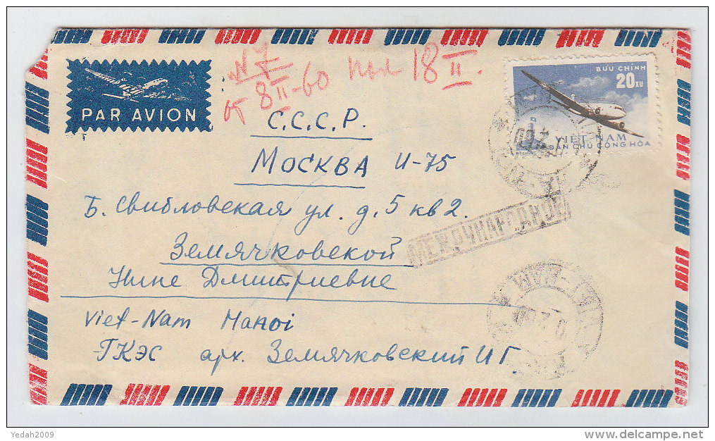 North Vietnam/Russia AIRMAIL COVER 1959 WITH CONTENT - Viêt-Nam