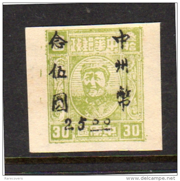Kaifeng Chung-chow Surcharge $25 On 30 Imperforated MNH Yang # CC42 (cc12) - Central China 1948-49