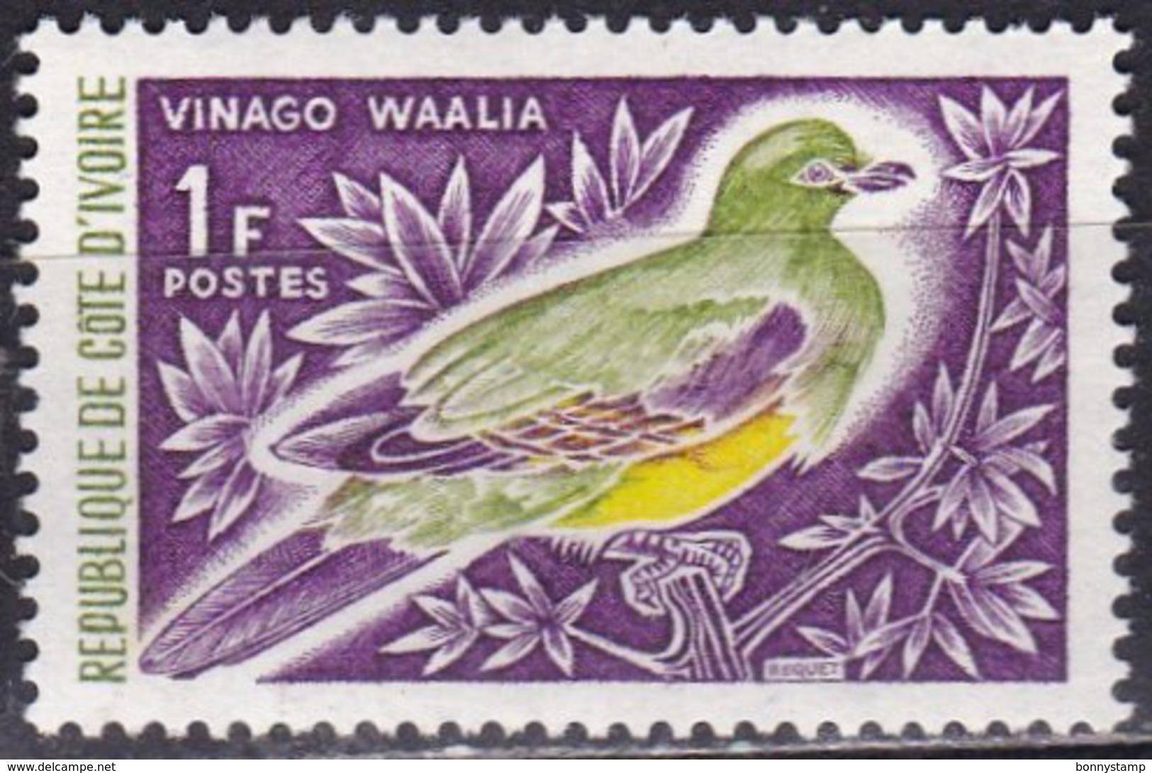 Costa D'Avorio, 1965/66 - 1f  Bruce's Green Pigeon, - Nr.231 MNH** - Altri