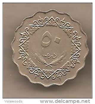 Libia - Moneta Circolata Da 50 Dirhams - 1975 - Libye