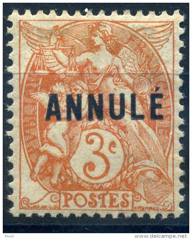 FRANCE COURS INSTRUCTION 1923 YVERT N°109a-CI2 NEUF AVEC CHARNIERE COTE 15E - Corsi Di Istruzione