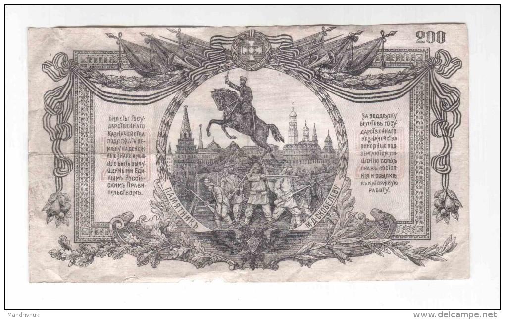 Russia // South Russia 200 Rubles - Russie