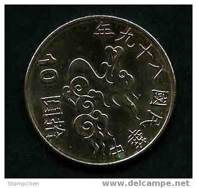 Taiwan 1999 Millennium Year NT$10.00 Dragon Coin - Taiwan