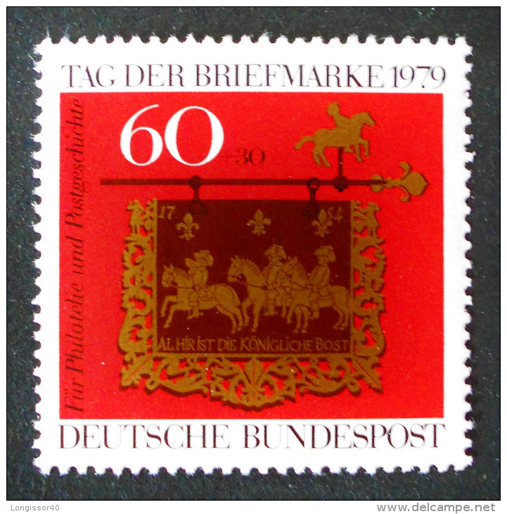 JOURNEE DU TIMBRE 1979 - NEUF ** - YT 869 - MI 1023 - Unused Stamps