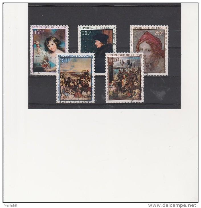 CONGO -  POSTE AERIENNE N° 90 A 94 OBLITERE  TB  ANNEE 1970 - Oblitérés