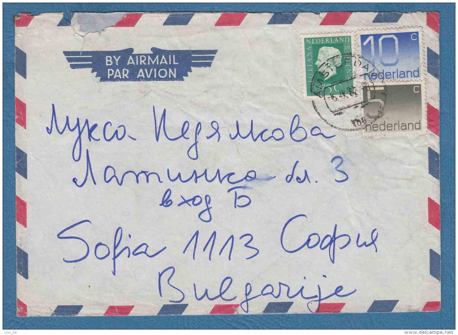 213389 / 1982 - 75+10+5 C. - ZIFFER , Queen Juliana , AMSTERDAM - SOFIA , Netherlands Nederland Pays-Bas Paesi Bassi Nie - Period 1980-... (Beatrix)