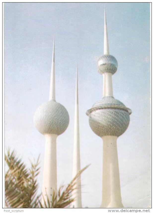 Asie - Koweit - Kuwait Toursime Towers - Koweït
