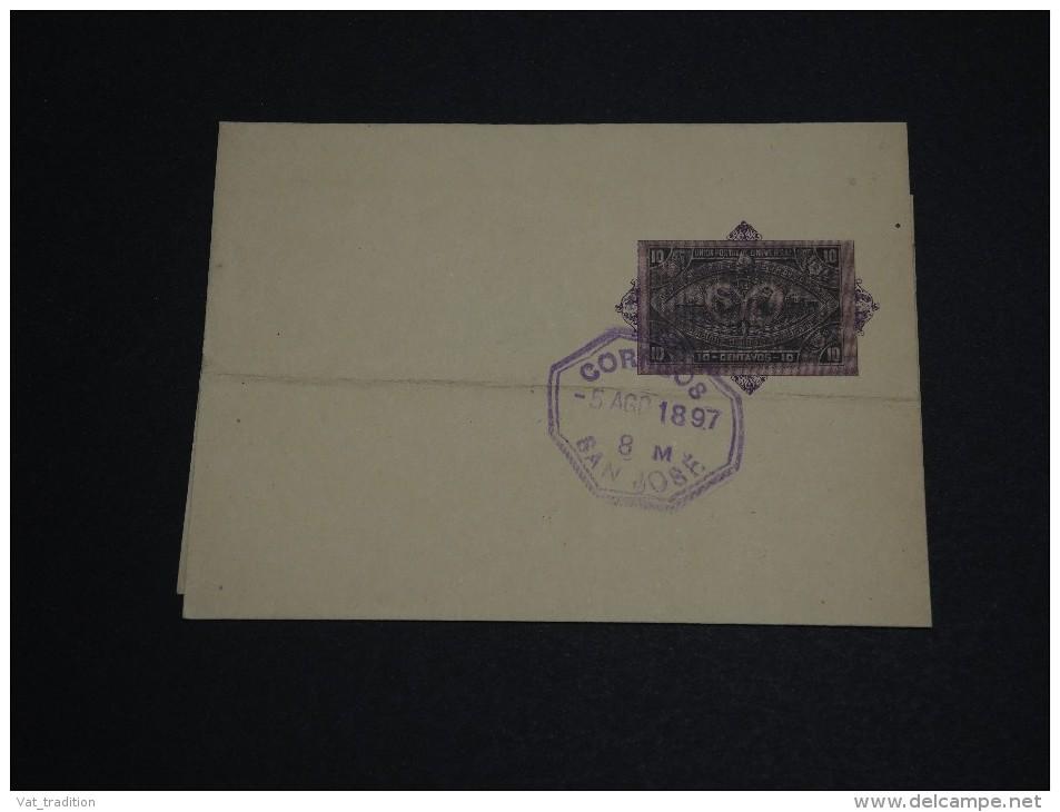 GUATEMALA - Non Dentelé Du N° Yvert 65 Sur Document En 1897 ( Non Dentelé Non Signalé Dans Yvert ) - A Voir- L 215 - Guatemala