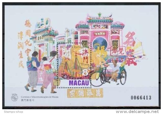 Macau MiNr. Bl. 44 **, Tempel A-Má - 1999-... Sonderverwaltungszone Der China
