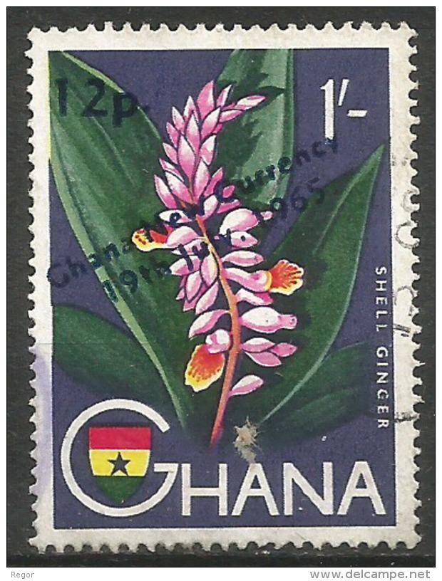 GHANA - N° YT 207 Oblit - Poste Aérienne