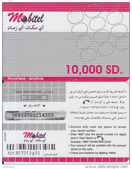 SUDAN - Mobitel Prepaid Card(matt Surface) 10000 SD, Exp.date 31/12/06, Used - Sudan