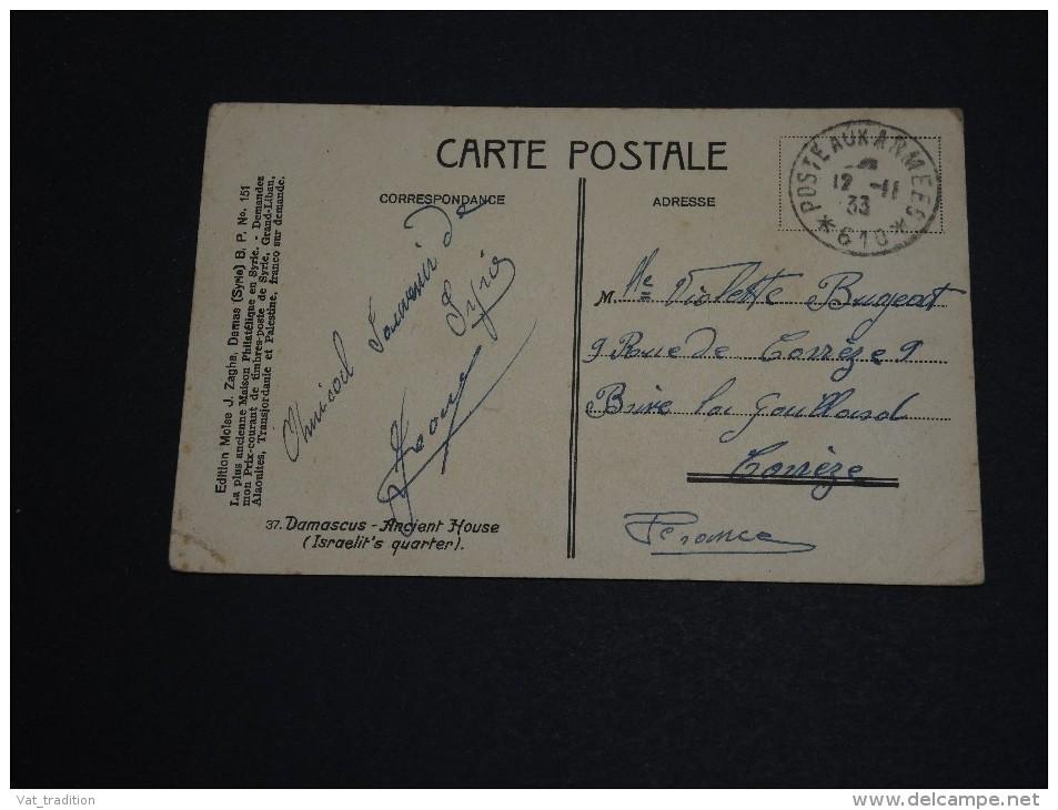 FRANCE - Cachet Poste Aux Armées 610 Sur Carte Postale De Damas En 1933 Pour La France - A Voir - L 520 - Marcophilie (Lettres)
